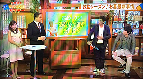 photo-tv2015-1